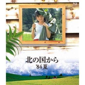 北の国から 84 夏 Blu-ray [Blu-ray]|dss