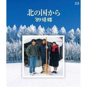 北の国から 89 帰郷 Blu-ray [Blu-ray]|dss