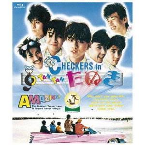 CHECKERS in TAN TAN たぬき Blu-ray [Blu-ray]|dss