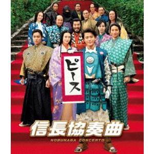 映画「信長協奏曲」スタンダード・エディションBlu-ray [Blu-ray]|dss