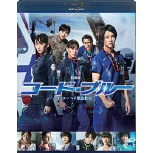 劇場版コード・ブルー -ドクターヘリ緊急救命- Blu-ray通常版 [Blu-ray] dss