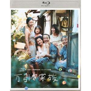 万引き家族 通常版Blu-ray [Blu-ray] dss
