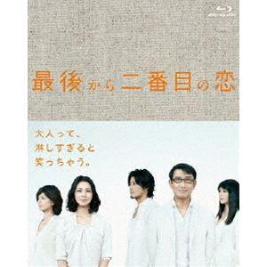 最後から二番目の恋 Blu-ray BOX [Blu-ray]|dss