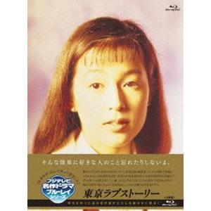 東京ラブストーリー Blu-ray BOX [Blu-ray]|dss