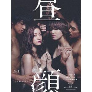 昼顔〜平日午後3時の恋人たち〜 Blu-ray BOX [Blu-ray]|dss