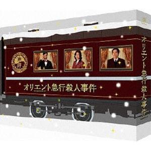 オリエント急行殺人事件 ブルーレイBOX [Blu-ray] dss