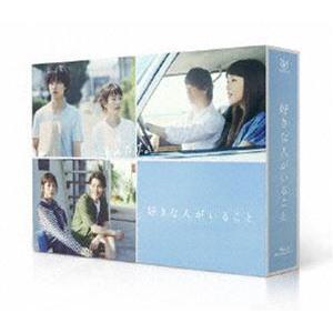 好きな人がいること Blu-ray BOX(Blu-ray)