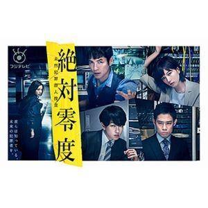 絶対零度〜未然犯罪潜入捜査〜 Blu-ray BOX [Blu-ray]|dss