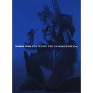 映画 ドラえもん 新・のび太と鉄人兵団〜はばたけ 天使たち〜 ブルーレイスペシャル版【初回限定生産】 [Blu-ray] dss