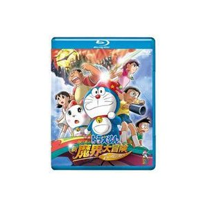 映画 ドラえもん のび太の新魔界大冒険 7人の魔法使い【ブルーレイ版】 [Blu-ray]|dss