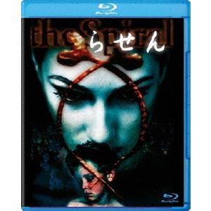 らせん <Blu-ray> [Blu-ray] dss