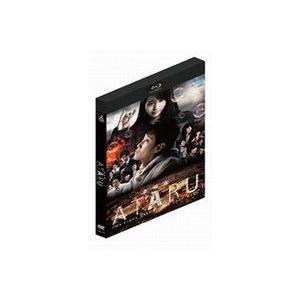 劇場版ATARU THE FIRST LOVE & THE LAST KILL ブルーレイスタンダード・エディション [Blu-ray] dss