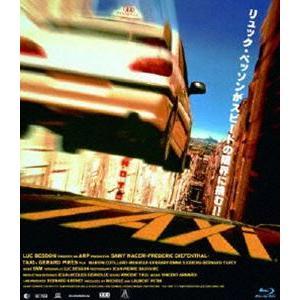 TAXi [Blu-ray] dss