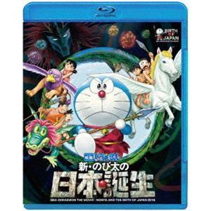 映画 ドラえもん 新・のび太の日本誕生 [Blu-ray] dss