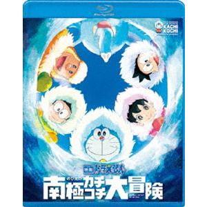 映画ドラえもん のび太の南極カチコチ大冒険 [Blu-ray] dss