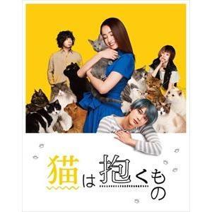 猫は抱くもの スペシャル・エディション<初回生産限定> [Blu-ray]|dss