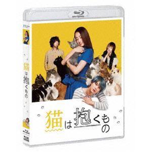 猫は抱くもの Blu-ray [Blu-ray]|dss