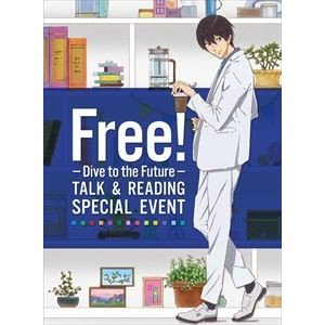 Free! -Dive to the Future- トーク&リーディング スペシャルイベント [Blu-ray]|dss