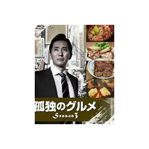 孤独のグルメ Season3 Blu-ray BOX [Blu-ray]|dss