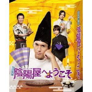 よろず占い処 陰陽屋へようこそ Blu-ray BOX [Blu-ray]|dss