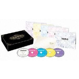 黒服物語 ブルーレイBOX [Blu-ray]|dss