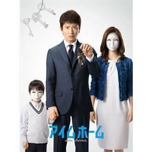 アイムホーム BD-BOX [Blu-ray]|dss