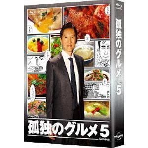 孤独のグルメ Season5 Blu-ray BOX [Blu-ray]|dss