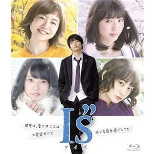 "I""s アイズ [Blu-ray] dss"