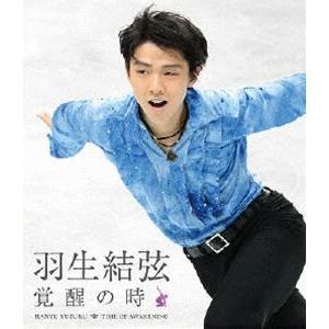 羽生結弦 覚醒の時【通常版】 [Blu-ray]の関連商品5