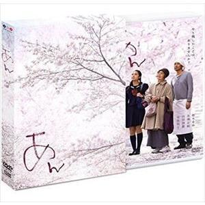 あん Blu-ray スペシャル・エディション [Blu-ray]|dss