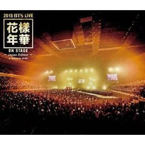 防弾少年団/2015 BTS LIVE<花様年華 on stage>〜Japan Edition〜at YOKOHAMA ARENA【Blu-ray】 [Blu-ray]|dss