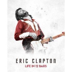 エリック・クラプトン〜12小節の人生〜 [Blu-ray]|dss