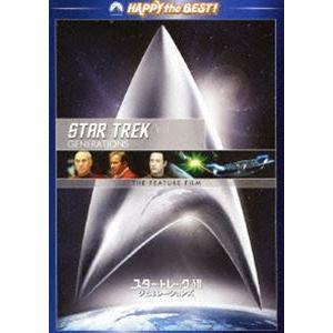 スター・トレックVII ジェネレーションズ/リマスター版 スペシャル・コレクターズ・エディション [DVD]|dss