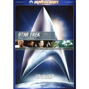 スター・トレックVIII ファースト・コンタクト/リマスター版 スペシャル・コレクターズ・エディション [DVD]|dss