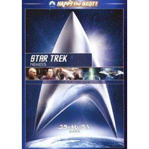スター・トレックX ネメシス/リマスター版 スペシャル・コレクターズ・エディション [DVD]|dss