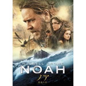 ノア 約束の舟 [DVD]|dss