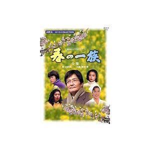 春の一族-全集- [DVD]|dss