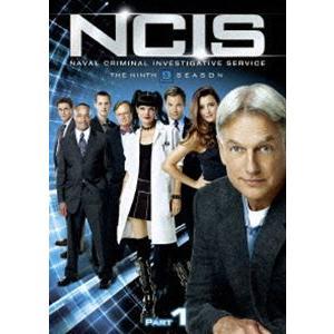 NCIS ネイビー犯罪捜査班 シーズン9 DVD-BOX Part1 [DVD]|dss