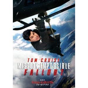 ミッション:インポッシブル/フォールアウト [DVD]