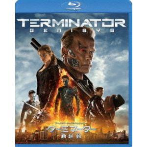 ターミネーター:新起動/ジェニシス [Blu-ray]|dss