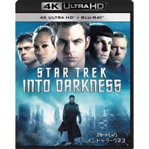 スター・トレック イントゥ・ダークネス[4K ULTRA HD+Blu-rayセット](4K ULTRA HD Blu-ray) [Ultra HD Blu-ray]|dss
