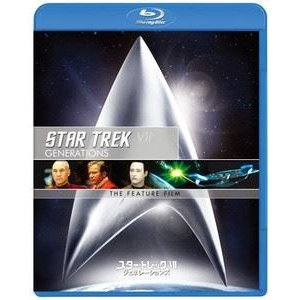 スター・トレックVII ジェネレーションズ/リマスター版スペシャル・コレクターズ・エディション [Blu-ray]|dss