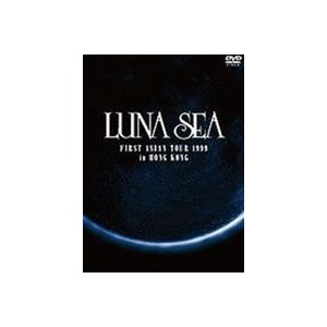 LUNA SEA/LUNA SEA FIRST ASIAN TOUR 1999 in HONG KONG [DVD]|dss