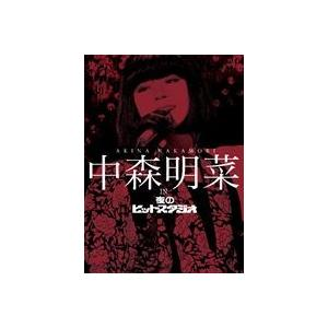 中森明菜 in 夜のヒットスタジオ [DVD] dss