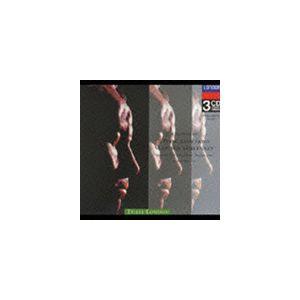 ウラディーミル・アシュケナージ / ベートーヴェン: ピアノ協奏曲全集 [CD]