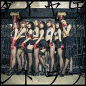 G☆Girls / ダイヤモンドラブ(TYPE-A) [CD]