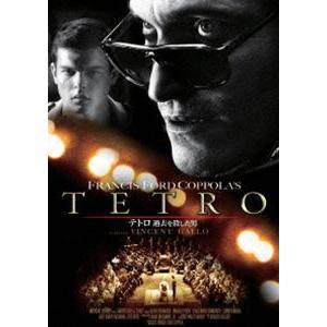 テトロ 過去を殺した男 スペシャル・エディション [DVD]|dss