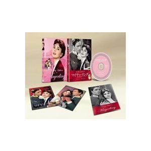 マイヤーリング メモリアル・コレクション [DVD] dss