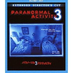パラノーマル・アクティビティ3 ブルーレイ+DVDセット [Blu-ray]
