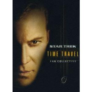スター・トレック: タイム・トラベル・ボックス [DVD]|dss